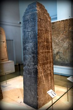 In December 1846, while working with his excavation team at Nimrud (ancient Kalhu or biblical Calah), located in northern Mesopotamia in present-day Iraq, Sir Austen Henry Layard discovered the obelisk. It was in a perfect state of preservation and is still considered the only complete Assyrian obelisk ever found. It was later on transferred to the British Museum. (By Osama S.M. Amin) --AHE