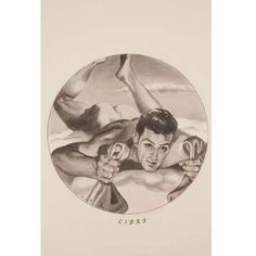 50's Zodiac Erotic Drawings by Cyril Jones - Libra, Astrology, Scale, Horoscope
