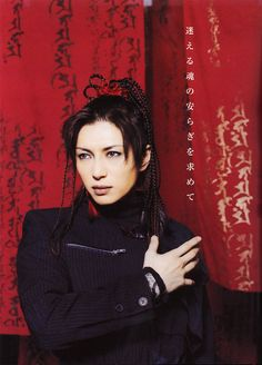 Gackt! Again! My love for this guy is probably a little in the obsessive category...