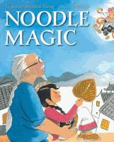 Noodle Magic - Roseanne Greenfield Thong