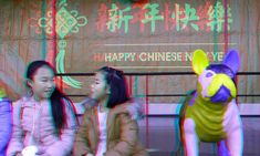 https://flic.kr/p/GjWGzQ | Chinese New Year 2018 Rotterdam 3D | anaglyph stereo red/cyan