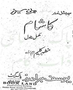 Free download and read online Jinzadi Imran Series #