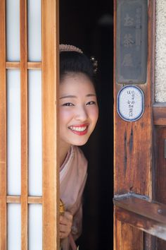 都をどり終了奉告祭! : THE PHOTO DIARY By CANON! Japanese Beauty, Japanese Style, Japanese Girl, China, Memoirs Of A Geisha, Kyoto Japan, Nihon, Yukata, Japanese Kimono