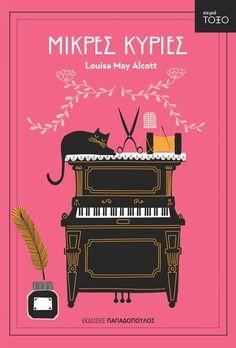 Μικρές Κυρίες της Louisa May Alcott. Σχεδιασμός εξωφύλλου polka dot design #cover #coverdesign