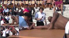 밥샵 북한에서 팔씨름 대회 밥샵을 바라본 주민들 반응 Bob Shop in North Korea Armchairs