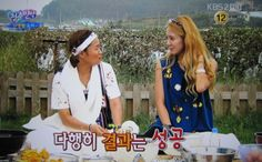 Hyoyeon successfully asked someone out after her debut?