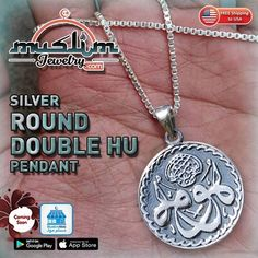 Sterling Silver Antiqued Round Huu Pendant  #pendants #sufi #muslimjewellery #muslimfashionshop #muslimjewelry #islamicjewelry #muslimpendant #arabicpendant #muslimgifts #eidgifts #islamicpendant Sufi, Muslim Fashion, Silver Rounds, Dog Tag Necklace, Islam, Pendants, Pendant Necklace, Sterling Silver, Antiques