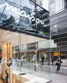 Favorite neighborhood: Aoyama. Once-current trends evolved into bespoke elegance in this high-end, high-rise neighborhood. When locals are looking for couture labels, they love to look in Aoyama.