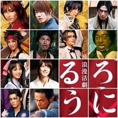 Here are some of the original Rurouni Kenshin cast, side by side with their musical counterparts. - The Takarazuka Revue