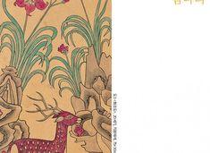 김취정 박사의 민화 읽기 ⑭ 기사회생 정신과 초탈한 마음의 상징, 파초 | 월간민화 Oriental, Shower, Prints, Rain Shower Heads, Showers, Printed, Art Print