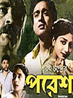 Image result for paresh bengali movie