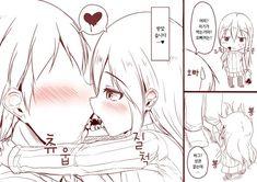 맨 앞에 性이 빠진 것 같군요. Albedo, Anime Kunst, Anime Art, Girls Frontline, Girls In Love, Drawing Reference, Webtoon, New Art, Thing 1