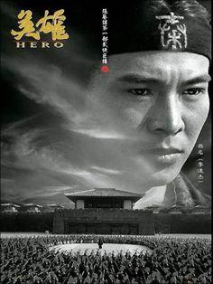Herói (英雄/ Ying xiong), 2002.
