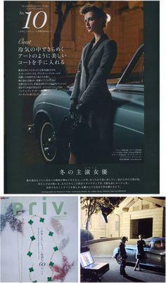 Dior + Garret Interior Transporter. Rolls Royce Silver Cloud Ⅰ 1957y