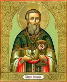 John of Kronstadt 834×1,024 pixels