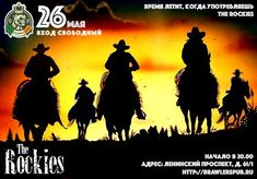 Дамы и Господа! Спешим сообщить, что закрывать концертный май в нашем пабе будут наикрутейшие Rockies! 26 мая, в 20-00 приглашаем Вас на пинту-другую под отличный рок! Вход свободный! Бронь столов: +7-495-722-86-48 #brawlerspub #pub #moscowpubs #irishpub #beer #tastybeer #концерт #рок #Rockies #угар #концерт #живаямузыка #паб #пабымосквы #live #rock #ленинский #академическая #ленинскийпроспект