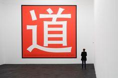 En marchant - Hamish FULTON, The way, 1996 (Japon) 557,5 x 543 cm