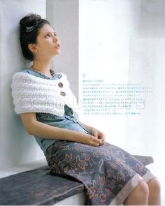 This stunning shawlette features a half-star shape filled with cables and lace stitches, and is worked seamle...