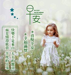 Girls Dresses, Flower Girl Dresses, Morning Wish, Wedding Dresses, Flowers, Fashion, Dresses Of Girls, Bride Dresses, Moda