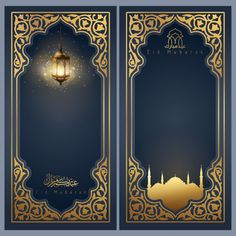 Eid Mubarak greeting banner background template for islamic festival design Eid Mubarak Banner, Eid Adha Mubarak, Eid Mubarak Greeting Cards, Eid Mubarak Greetings, Eid Mubarak Background, Islamic Images, Islamic Art, Ramadan Karim, Motifs Islamiques