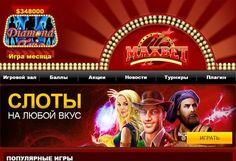 Партнерка казино Maxbet   http://casino-partners.net/img/sajt-onlajn-kazino-maxbet.jpg  http://casino-partners.net/partnerskaya-programma-kazino-maxbet