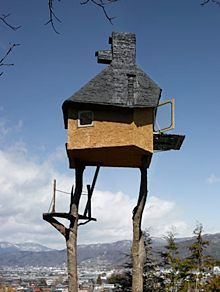 It a miniature version of the WEASLY HOUSE!