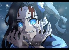 Boboiboy Anime, Anime Demon, Gender Bender Anime, Hxh Characters, Arte Cyberpunk, Satsuriku No Tenshi, Demon Art, Dragon Slayer, Haikyuu Manga