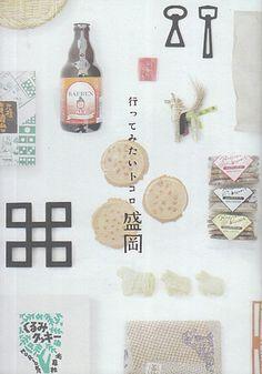 japanese #design cover