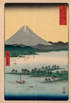 """""""Pine Beach at Miho in Suruga,"""" by Utagawa Ando Hiroshige (1858)"""