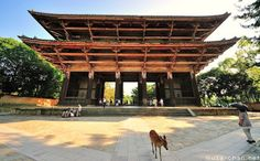 Nandaimon, the Great South Gate of Todaiji Nara In the Japanese Buddhist…