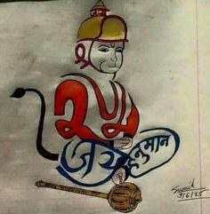 Hanuman Photos, Hanuman Images, Ganesh Images, Hanuman Murti, Hanuman Jayanthi, Lord Ganesha Paintings, Lord Shiva Painting, Radha Krishna Wallpaper, Krishna Art