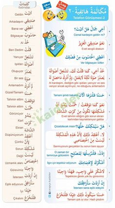 Turkish Lessons, Arabic Lessons, Learn Turkish Language, Arabic Language, Speech Language Pathology, Speech And Language, Language Quotes, English Language Learning, Islam Facts