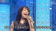 【超高画質】岩崎良美 タッチ