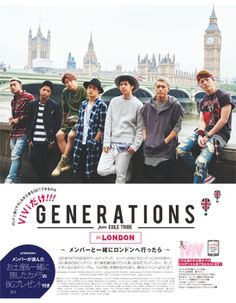 ViVi9月号 GENERATIONS from EXILE TRIBE in LONDON Soul Brothers, Editorial Design, Hair Beauty, London, Editorial Layout, Big Ben London, Cute Hair