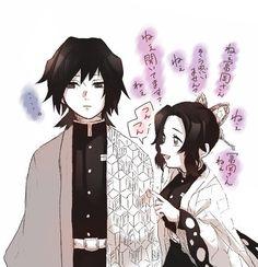 Imágenes random de Kimetsu no Yaiba Persian People, Virgo, Tarot, Fantasy Landscape, Anime Demon, Anime Ships, Game Character, Doujinshi, Anime Couples