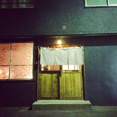 下町の情緒あふれる町「東京・谷中」。この谷中に、町全体が宿泊施設となった『hanare』がオープンしました。