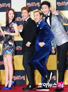 Ji Hyo, her RM oppas and LKS *Credit as tagged*(Embedded image permalink)