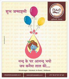 Design by: Abasana advertising www. Social Advertising, Design