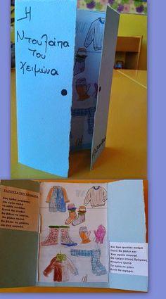 Παιδική φωλιά : Ο ΧΕΙΜΩΝΑΣ Winter Crafts For Kids, Winter Kids, Art For Kids, Creative Activities, Winter Activities, Preschool Activities, Preschool Education, Preschool Crafts, Classroom Birthday