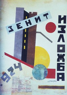 Mihailo Petrov Poster for the first Zenit international exhibition collage 1924 - First Zenit International Exhibition of New Art - Monoskop