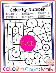 There are 4 pages of color by math worksheets in this product. These pages are fun and effective way to learn number, counting, addition and subtraction. Students can use crayons, colored pencils or markers. Pre- K First Grade Freebies, First Grade Worksheets, Math Worksheets, Kindergarten Freebies, Teaching Kindergarten, Classroom Activities, Classroom Ideas, Free Teaching Resources, Teacher Organization