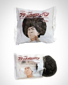 Japanese cookie packaging