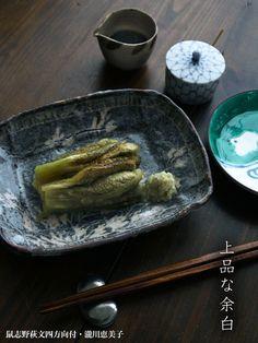 うつわいっぱいに萩が掛かれています。 Japanese Food, Asparagus, Vegetables, Studs, Veggies, Vegetable Recipes, Asparagus Bacon
