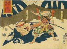 <流行道外こまづくし こまの五郎時宗・こまやし朝日奈 : RYUKOUDOUGE KOMAZUKUSHI KOMANOGOROTOKIMUNE KOMAYASHIASAHINA> SAMURAI BY SPINNING TOP KUNIYOSHI UTAGAWA 1798-1861 Last of Edo Period