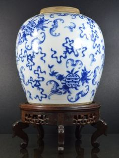 CHINESE QING BLUE AND WHITE PORCELAIN GINGER JAR. A Chinese Qing cobalt blue porcelain ginger jar, excellent decoration quality, with ruyi and bat, marked at the base, 8 D x 8.5 H inches, probably late 19th c, missing lid, exc cond. Leave it to the Chinese to paint bats in their pottery!