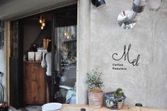 メルコーヒーロースターズ Mel Coffee Roasters (西大橋/コーヒー専門店) http://s.tabelog.com/osaka/A2701/A270201/27089898/