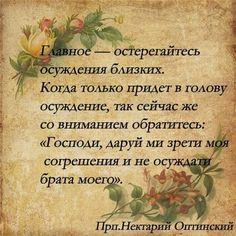 (90) Одноклассники
