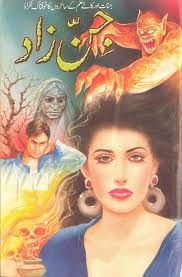 Jin Zad by Sanjeeda Khatoon .This book is posted under the category of Complete Serial Novels.Format of Jin Zad 05 is PDF and file size of pdf file is Jin, Urdu Stories For Kids, Novels To Read, Book Categories, Urdu Novels, Free Pdf Books, Mystery Novels, Reading Online, My Books
