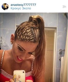 High ponytail hairstyle for latin