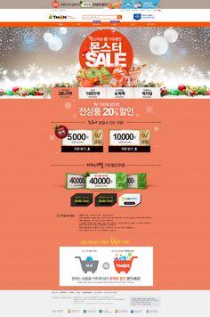 고요한 눈내리는 배경에 등장한 크리스마스 이벤트. 주황색 멘트가 주목받도록 대비 효과를 최대화하였음. so nice~ http://www.ticketmonster.co.kr/